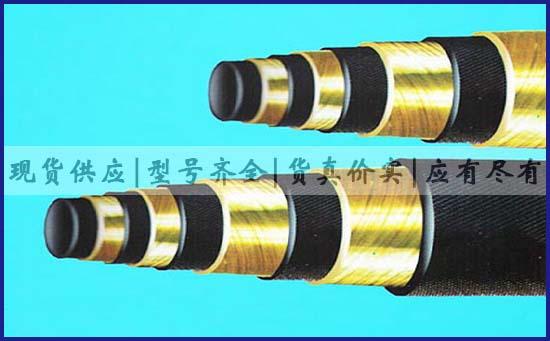 煤层注水液压油管