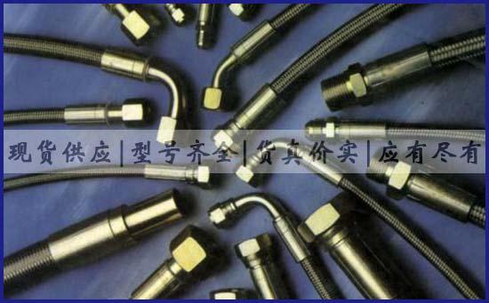 钢编耐油高压胶管