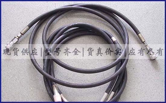 刮板机液压油管