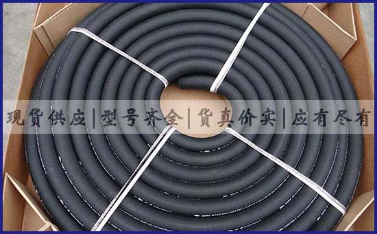 高压耐油胶管
