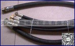 耐阻燃液压油管