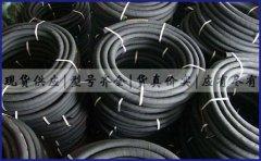 耐热石棉液压油管