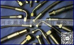 加油液压油管接头